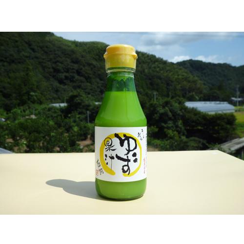 【西地食品】 ゆず果汁(150ml瓶)【無添加】【実生(みしょう)のゆず】