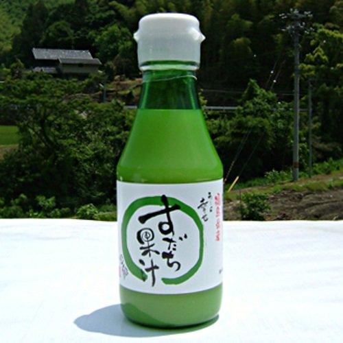 【西地食品】 すだち果汁(150ml瓶)