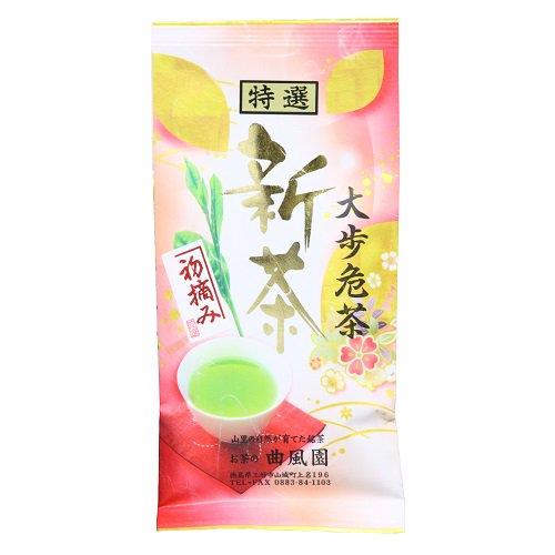 〔新茶〕渓谷の茶 大歩危茶【曲風園 煎茶】