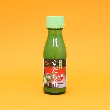 【すだち酢】 昔から徳島で親しまれてきたすだちの良さを凝縮! 阿波名産 すだち酢 (90ml)【阿波酢造】