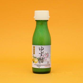 阿波名産 ゆず酢(90ml)【阿波酢造】