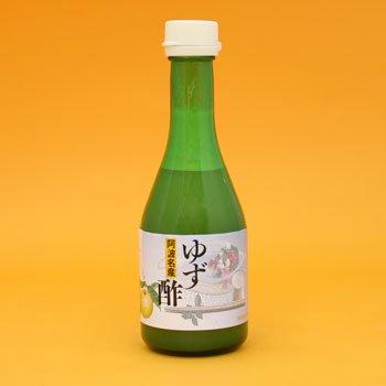 阿波名産 ゆず酢(300ml)【阿波酢造】