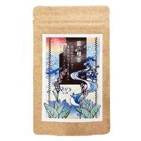 藍の種茶【トータス】 農薬不使用【ノンカフェイン】