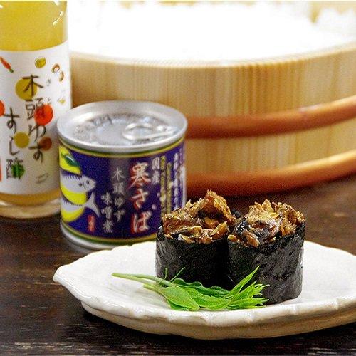 【缶詰】寒さば 木頭ゆず味噌煮【黄金の村】