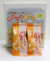 お百姓さんが作ったスイートポテト(6個入)【丁井】