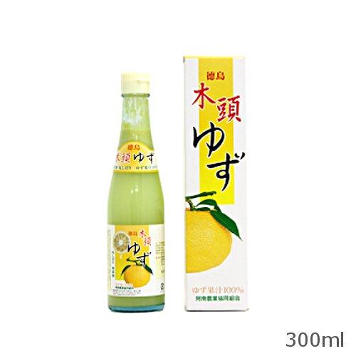 徳島木頭ゆず 丸しぼり無添加ゆず果汁100%(300ml)【JA阿南】