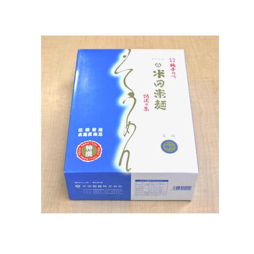 手延べ素麺 梅印 【半田製麺】【半田そうめん】