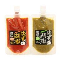 【チューブ入り】ゆずりっ胡椒 赤と青 【柚りっ子】徳島県産原料のみ!