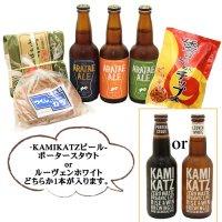 【徳島県おうえん復袋】ビールとおつまみセット【送料込み】夏季限定【クール便】