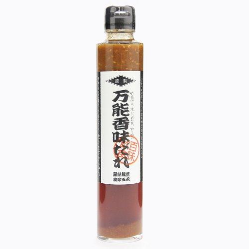 【JA東とくしま】万能香味だれ【200ml】