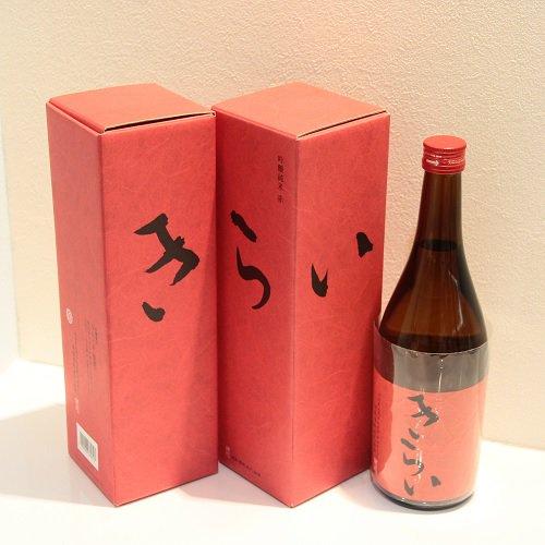 【阿波十割】純米吟醸 豊潤 きらい 赤 【司菊酒造】