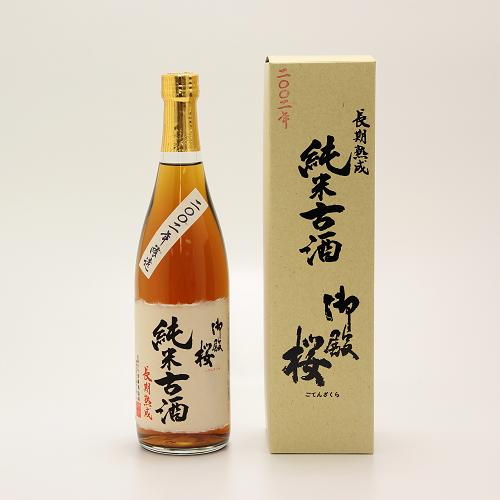 御殿桜 純米古酒 2002年醸造 【齋藤酒造場】【720ml】