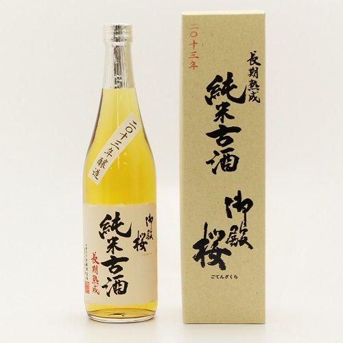 御殿桜 純米古酒 2013年醸造 【齋藤酒造場】【720ml】