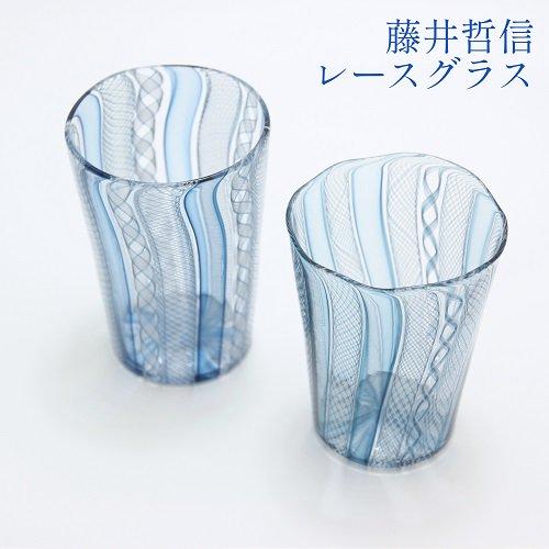 【藤井哲信】レースグラス【専修館ガラス工房】