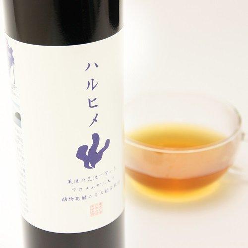 【四国の右下企画】 ハルヒメ 【地域未来健康飲料】