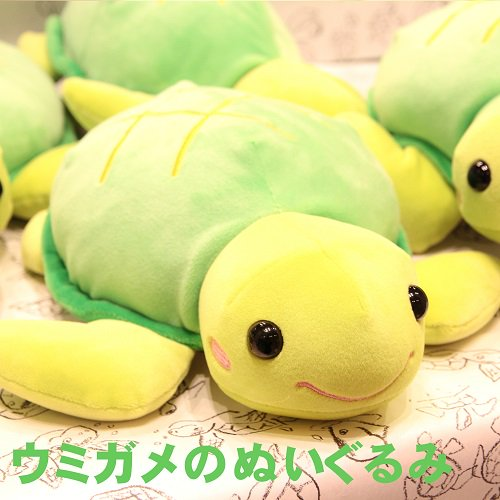 【四国の右下企画】ウミガメのぬいぐるみ 【ゆるふわぬいぐるみ】