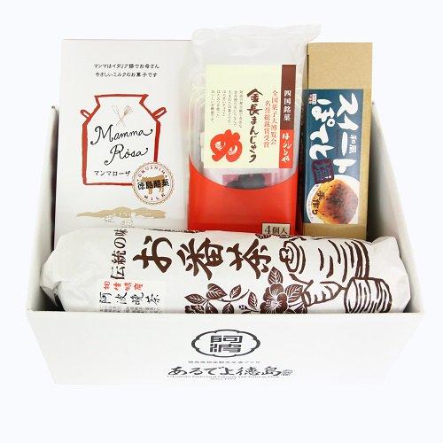 【父の日】徳島のお菓子セット