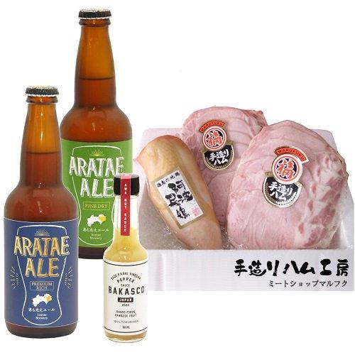 【お中元】ワイングラスでおいしい日本酒とハムセット【限定ギフト】【送料込み】