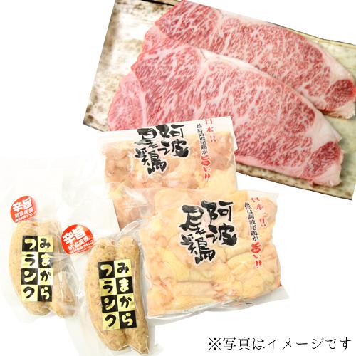 【お中元】ちょっとリッチなスタミナお肉セット【限定ギフト】【送料込み】