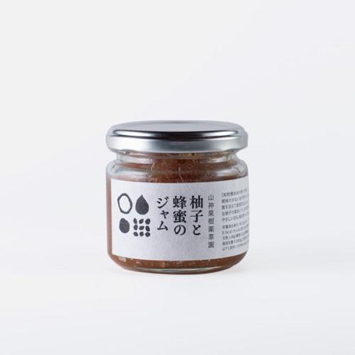柚子と蜂蜜のジャム 【山神果樹薬草園】【150g】