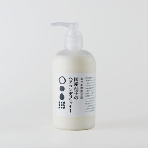国産柚子のヘアコンディショナー 【山神果樹薬草園】【ノンシリコーン】