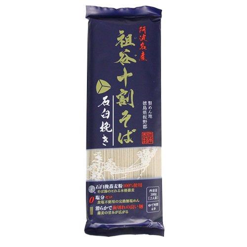 祖谷十割そば 石臼挽き 【岡本製麺】