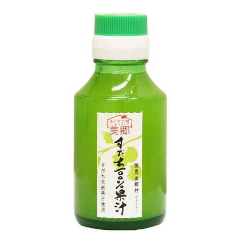 すだち100%果汁【あぐり工房】(100ml)