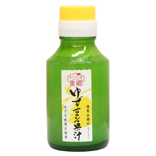 ゆず100%果汁【あぐり工房美郷】(100ml)