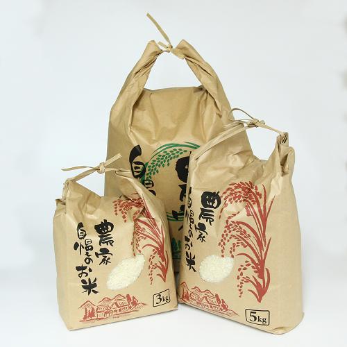 アキサカリ(精米)【にし阿波秋の物産展】3kg・5kg・10kg