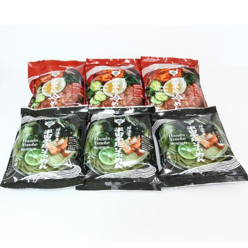 インスタント麺セット【にし阿波秋の物産展】【送料込】