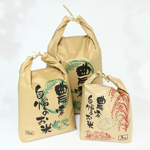 アキサカリの玄米【にし阿波秋の物産展】3kg・5kg・10kg