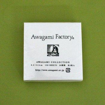 【アワガミファクトリー】アワガミコレクション(白)【メール便対応】
