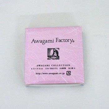 【アワガミファクトリー】アワガミコレクション(デコラ)【メール便対応】