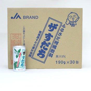 ザすだち 【190g×30缶入り】