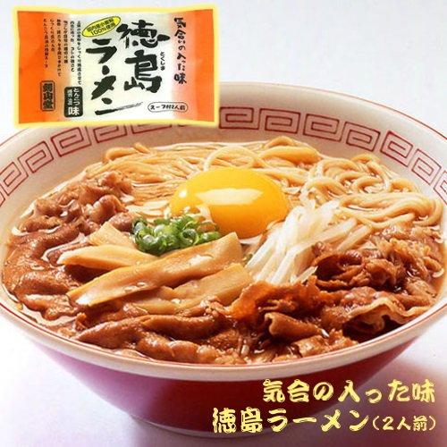 気合の入った味 徳島ラーメン(2食入袋)【剣山堂】