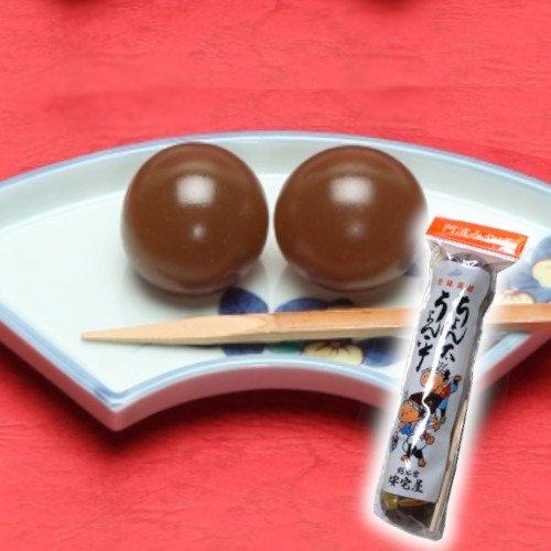 ちょん太ちょん平(5個入)【安宅屋羊羹】材料3つだけ!丸い一口サイズのかわいいようかん