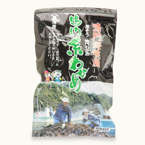 本場鳴門糸わかめ 40g/90g 【山畠海産】