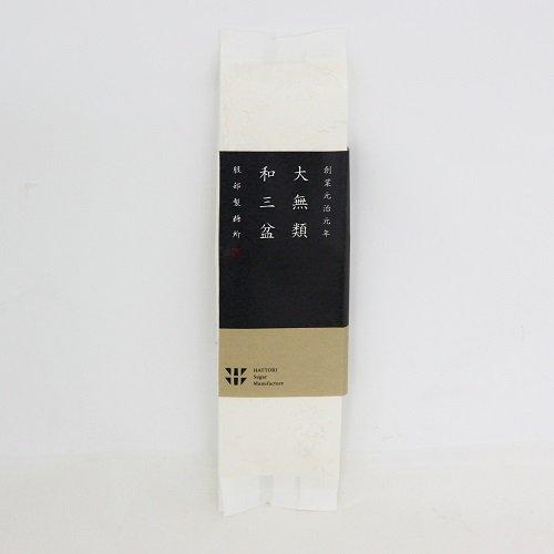 大無類印阿波和三盆糖 100g 【服部製糖所】