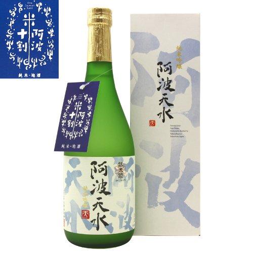 【阿波十割】純米吟醸 阿波天水【日新酒類】