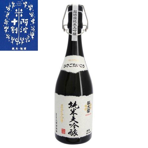 【阿波十割】純米大吟醸 瓢太閤 【日新酒類】