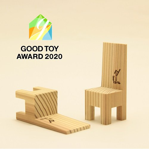 【単品】【無垢】【知育玩具】てるぺん