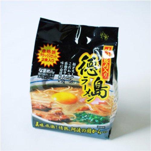 味付豚肉入り徳島ラーメン【マルメン製麺所】 1人前、2人前、3人前