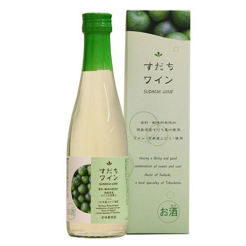 【300ml】【「すだち」を使用】 徳島県産のすだちの果汁からできた果実酒です・・・ すだちワイン (300ml)