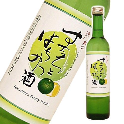 すだちとはちみつ酒 【斎藤酒造場】