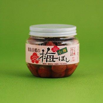 徳島・美郷の梅ぼし:【小梅】四国徳島の美しい梅林でとれた梅を使用しています。
