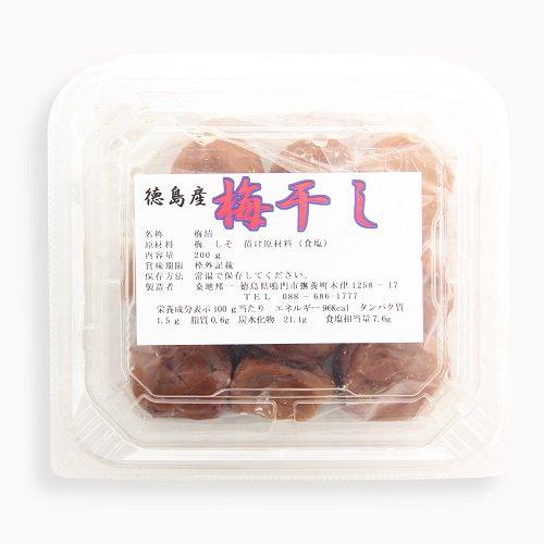 梅干し:【桑地屋】【200g】農薬不使用の梅を使った無添加・無着色の梅干しです。