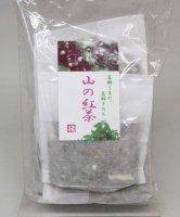 山の紅茶:【12g×5パック】【美郷桑茶生産組合】美郷の「桑」と「ノブドウ」を独自にブレンドしました。