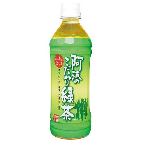 阿波のこだわり緑茶:【お茶 単品】【500ml】【徳島産茶葉 使用】徳島の良さがつまったこだわりのお茶!