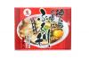 【徳島ラーメン】 徳島中華そば ふく利(3食) サヌキヤ