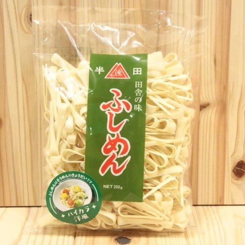 ふしめん(200g入) 【白滝製麺】